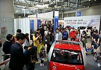 Automotive Week 2014 Kintex
